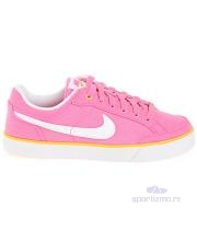NIKE PATIKE Capri 3 Txt (Gs) Kids
