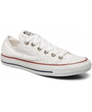 CONVERSE Patike Chuck Taylor All Star Embroidery Natural Ox