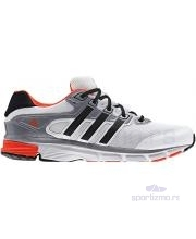 ADIDAS PATIKE Nova Cushion Men