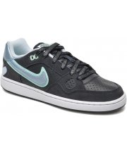 NIKE PATIKE Son Of Force (Gs) Junior