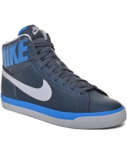 NIKE PATIKE Match Supreme Hi Leather Men