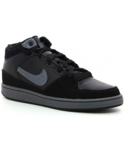NIKE PATIKE Prirority Mid Gs Junior