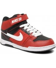 NIKE PATIKE Mogan Mid 2 Jr B Kids