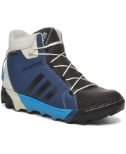 ADIDAS CIPELE Slopecruiser Primaloft ClimaProof WaterResistant Men