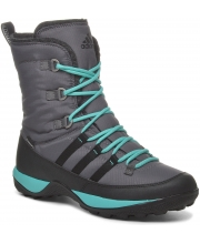 ADIDAS ČIZME Climaheat Libria Pearl Climaproof Women
