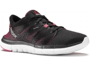 REEBOK PATIKE Zquick Goddess 2.0 Kids
