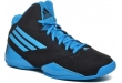 ADIDAS PATIKE Three Series 2014 NBA Kids