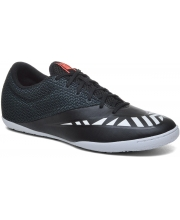 NIKE PATIKE Mercurial Pro Street Ic Men