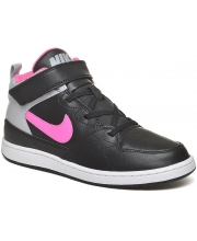 NIKE PATIKE Priority Mid Ps Kids