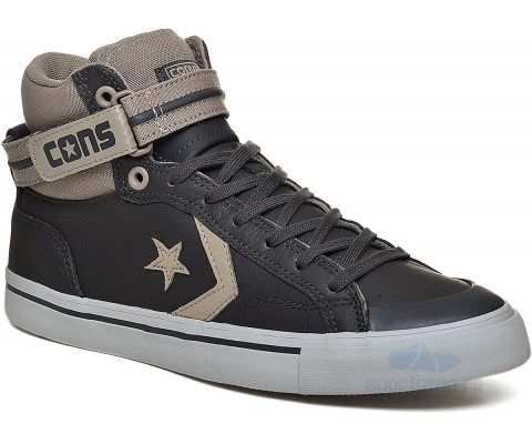 Večito u trendu : All Star Converse - Page 2 Converse-patike-pro-blaze-plus-men-2-480x400