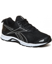 REEBOK PATIKE Triplehall 5.0 Men