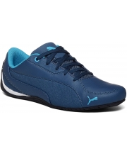 PUMA PATIKE Drift Cat 5 Lea Men