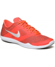 NIKE PATIKE Studio Trainer 2 Men