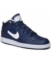 NIKE PATIKE Priority Mid Men
