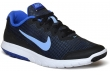 NIKE PATIKE Flex Experience Rn 4 Men