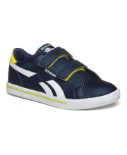 REEBOK PATIKE Royal Complete 2L Alt Kids