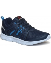 REEBOK PATIKE Speedlux Men
