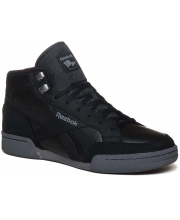 REEBOK PATIKE Royal Complete PMW Men