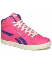 REEBOK PATIKE Royal Complete 2MS Kids