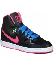 NIKE PATIKE Son Of Force Mid (GS) Kids