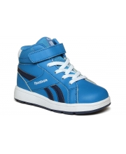 REEBOK PATIKE Royal Complete 2M Alt Kids