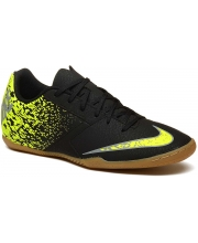 NIKE PATIKE Bombax IC Men