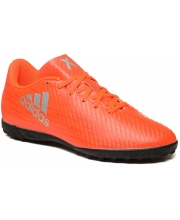 ADIDAS PATIKE X 16.4 Turf Junior