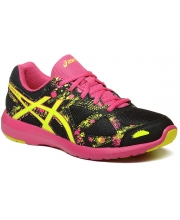 ASICS PATIKE Gel-Lightplay 3 gs Kids