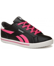 REEBOK PATIKE Royal Comp 2L Kids