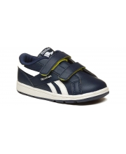 REEBOK PATIKE Royal Complete 2L 2V Kids