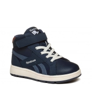 REEBOK PATIKE Royal Complete 2Ms Alt Kids