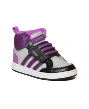 ADIDAS PATIKE Hoops Cmf Mid Inf Kids