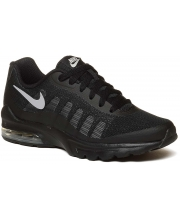 PATIKE NIKE Air Max Invigor (GS)