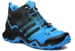 ADIDAS CIPELE Terrex Swift R Mid Gtx Men