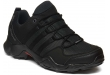 ADIDAS PATIKE AX2 Climaproof Men