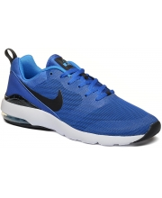 NIKE PATIKE Air Max Siren Men