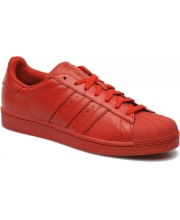 ADIDAS PATIKE Superstar Supercolor Men