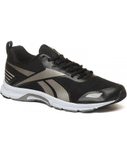 REEBOK PATIKE Triplehall 6.0 Men