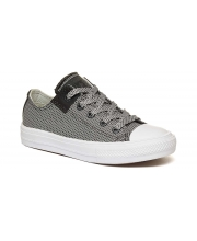CONVERSE PATIKE Chuck Taylor All Star II Kids