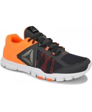 REEBOK PATIKE Yourflex Train 9.0 Mt Men