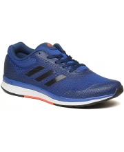 ADIDAS PATIKE Mana Bounce 2 Aramis Men
