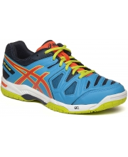 ASICS PATIKE Gel Game 5 Men