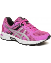 ASICS PATIKE Gel Essent 2 Women