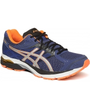ASICS PATIKE Gel Pulse 7 Men