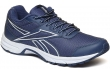 REEBOK PATIKE Centerfire Rs Men