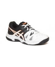 ASICS PATIKE Gel Game 5 Gs Kids