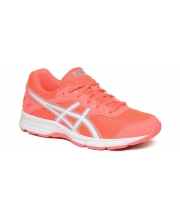 ASICS PATIKE Gel Galaxy 9 Gs Kids