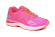 ASICS PATIKE Gel Nimbus 19 Gs Kids