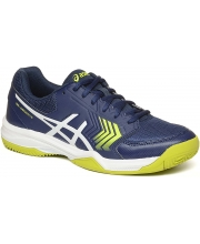ASICS PATIKE Gel Dedicate 5 Clay Men