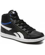 REEBOK PATIKE Royal Prime Mid Kids